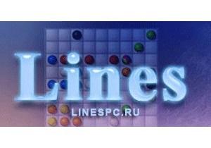 Линии в ряд. Культовая игра Lines