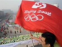 Принц Чарльз проигнорирует Олимпиаду-2008