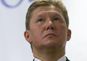 НГ: Миллер обещал Януковичу подумать
