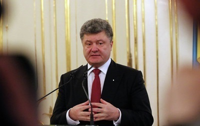 Порошенко в Давосе расскажет, какое будущее ждет Украину