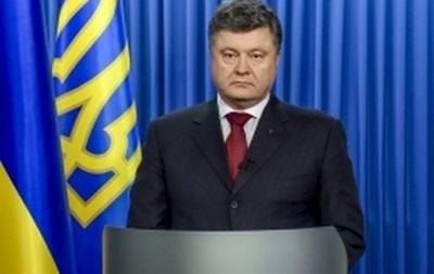 Порошенко сократит визит в Швейцарию из-за осложнения ситуации на Донбассе
