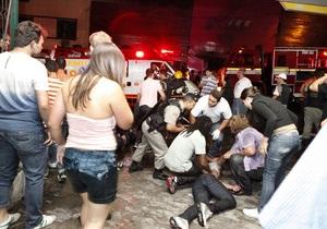 Украина предложила пострадавшим при пожаре в Бразилии лечение в Донецке