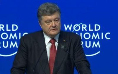 Украинцы выступают за унитарное устройство государства – Порошенко