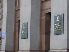В Киеве хотят создать коммунальный воздушный транспорт