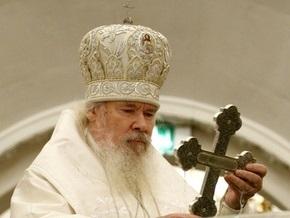 Алексий II завещал похоронить себя в Богоявленском соборе