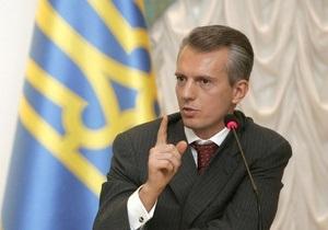 В Раде зарегистрирован законопроект об отставке Хорошковского