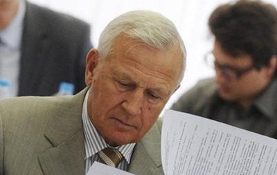 Россия может навсегда лишиться места в исполкоме UEFA