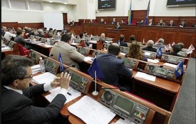 Киевсовет запретил депутатам драться и материться