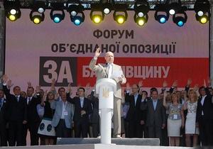 Объединенная оппозиция утвердила предвыборную программу и список мажоритарщиков