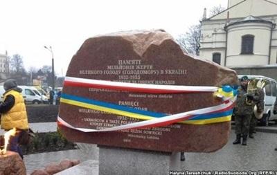 В Польше открыли памятник жертвам Голодомора в Украине