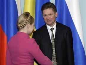 НГ: Москва и Киев запутались в заявлениях
