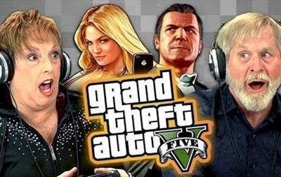 Пожилые люди играют в GTA V: видео покорило YouTube