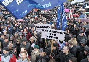 В Минске прошел митинг оппозиции