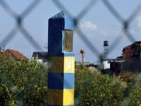 Возле украинско-румынской границы найдены сигаретные тайники