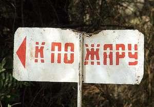 В Ровенской области горел избирательный участок