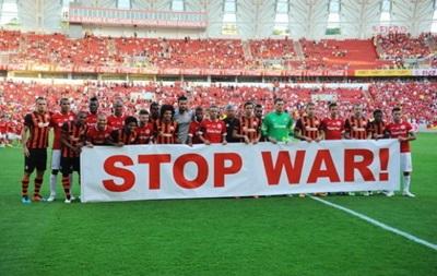 Игроки Шахтера перед матчем с Интернасьоналем растянули баннер  Стоп, война!