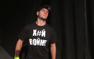 Украинский боец пришел на взвешивание в футболке с надписью  х#й войне