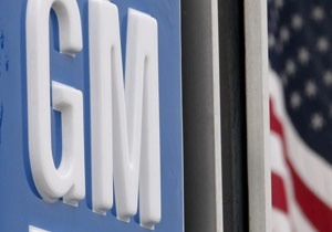 General Motors намерен отозвать 100 тысяч автомобилей в США