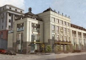 Новости Киева - музей истории - В Киеве откроется выставка 1913 годъ. Изъ Киевской жизни