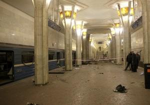 Задержанных по делу о теракте в Минске заключили под стражу
