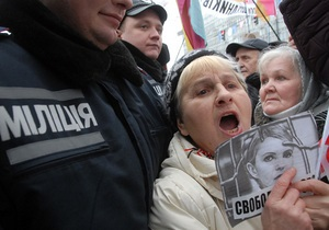 НИ: В бой за Тимошенко