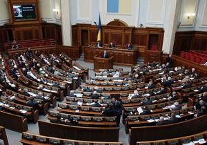 В Верховной Раде появился  абсолютно новый  вариант закона о выборах - источник
