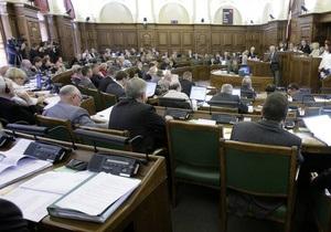 Латвийских депутатов будут лишать мандатов за незнание государственного языка