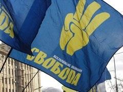 Свобода заявляет, что ГАИ препятствует приезду активистов в Киев на Марш борьбы