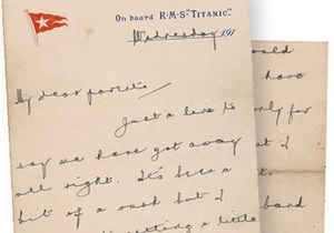 C молотка ушло последнее письмо руководителя оркестра Титаника