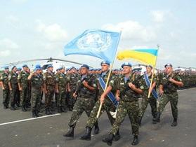 Украина увеличивает миротворческий контингент в Афганистане