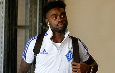 Динамо готово рассмотреть предложения других клубов по Аруне