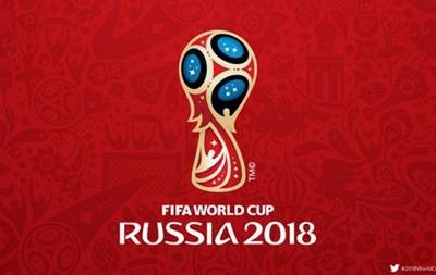 Украина попросила мировое сообщество лишить Россию ЧМ-2018