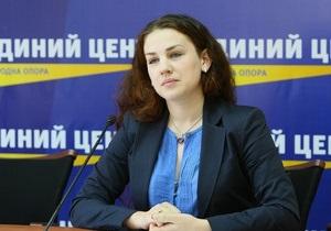 Единый центр исключает возможность вхождения в коалицию вместе с коммунистами
