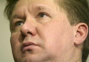 Глава Газпрома рассказал, в какой поезд  сели украинские коллеги  и куда могут заехать