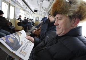 Опрос: Более половины электората Тигипко проголосуют за Януковича