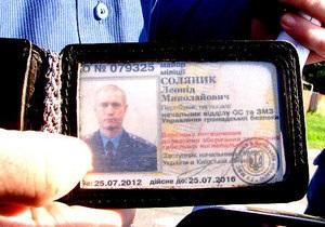 Журналиста Украинской правды обвинили в попытке наезда на милиционера возле Межигорья