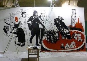 Перед визитом Януковича в Мистецькому Арсеналі уничтожили картину, на которой изображены горящие в аду судьи и священники