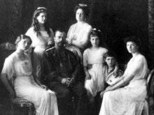 Экспертиза подтвердила приналежность останков, найденных под Екатеринбургом детям Николая II
