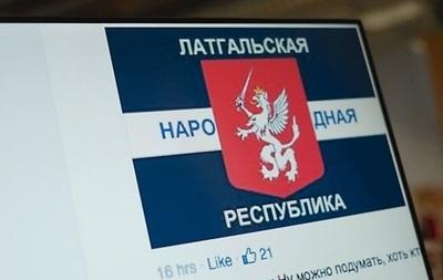 В Латвии появились свои сепаратисты ЛНР
