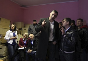 Донецкий админсуд отказал УДАРу в просьбе пересчитать голоса в 44-м округе