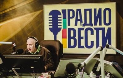 Радио Вести выиграло суд у Нацсовета по лицензиям в 26 городах