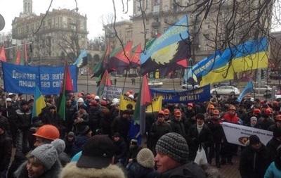 Итоги 29 января: Шахтерский пикет в Киеве и новое падение гривны