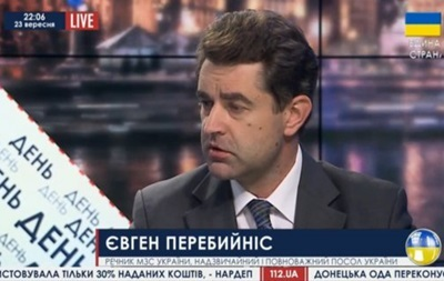 Решения в Минске по Донбассу пока нет - МИД Украины