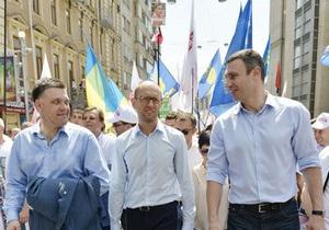 Следующая акция Вставай Украина пройдет в Донецке