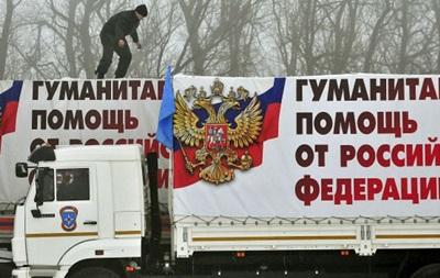 Российский гуманитарный груз доставлен в Донбасс
