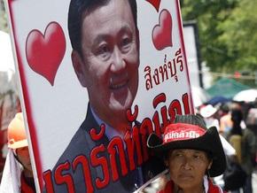 Суд Таиланда выдал ордер на арест бывшего премьера