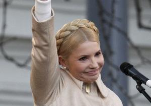 Тимошенко - дело Тимошенко - ЕСПЧ - Оглашение решения ЕСПЧ по делу Тимошенко займет 10-15 минут