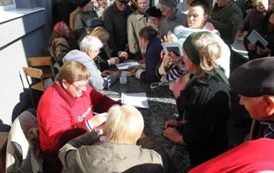 Из-за обстрелов Донецка Ахметов закрывает пункты помощи