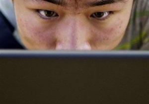 Территориальный спор между Китаем и Вьетнамом спровоцировал войну между хакерами