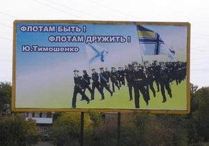 Тимошенко ответила Путину